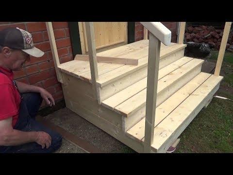 Как построить крыльцо из дерева своими руками