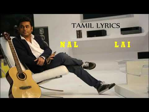 Kattruveliyidai-Nallai Allai Tamil Lyrics Version