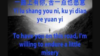 一路上有你 [To Have You On This Road] Live Pinyin and English Sub - 张学友 (Jacky Cheung) Mp3