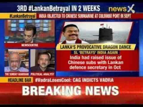 Sri Lanka permission to China despite India's reservation