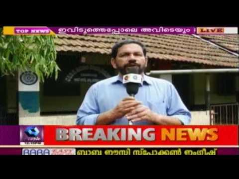 News @ 12 Noon: MK Damodaran Not Take Over As CM's Chief Advisor | 19th July 2016