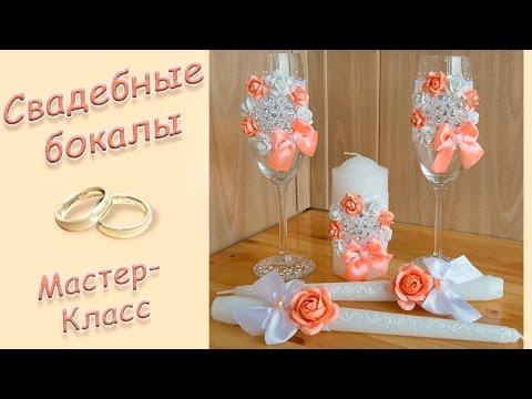 Свадебные аксессуары интернет магазин Pion decor Москва