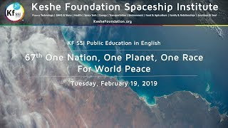67th One Nation One Planet One Race for World Peace February 19, 2019 thumbnail