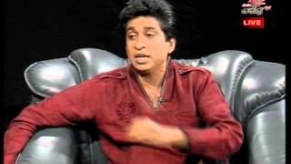 Minnal Shakthi TV 28th September 2014