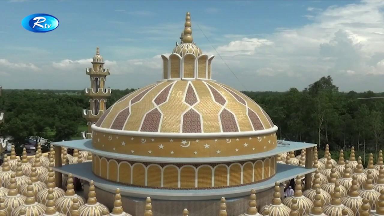 চলতি বছরেই শেষ হবে ২০১ গম্বুজ মসজিদের কাজ | Bangla News | Rtv