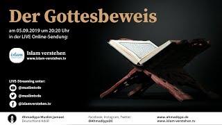 Islam verstehen - Der Gottesbeweis | 05.09.2019