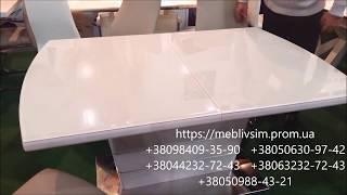 Обеденный раздвижной стол со стеклом DST 404