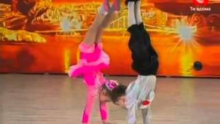 Ukraine's got talent! Children ballet performance (english subtitles)
