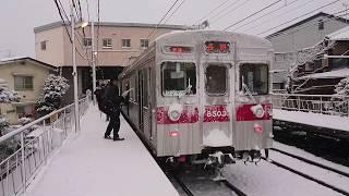 降雪の中到着した、1月9日(水)通勤時間の長野電鉄8500系。
