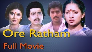 Ore Ratham (1987) Tamil Movie