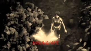 『零 ~紅い蝶~』のテーマソングをリメイク版『零 ~眞紅の蝶』のPVに...