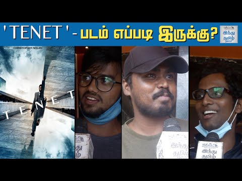 tenet-review-tenet-fdfs-fans-review-tenet-movie-review-tenet-tamil-audience-review-htt