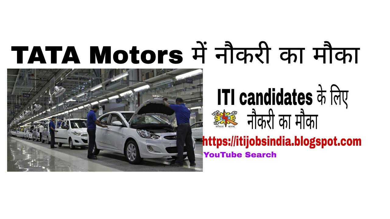 Tata Motors Jamshedpur Jobs 2018 | motorwallpapers.org