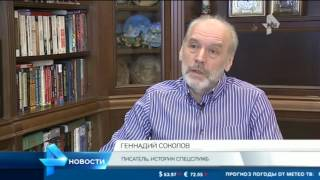 Бориса Березовского погубило «королевское порно»