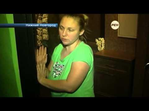 Знакомства Нижний Новгород -