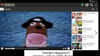 Как скачать видео с Youtube на андроиде