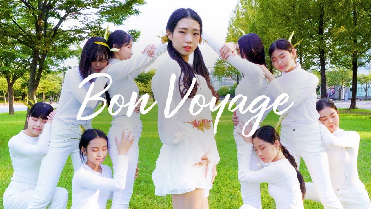 [Kpop] 유아(YooA) '숲의 아이 (Bon voyage)' Dance Cover 커버댄스