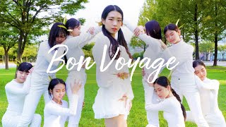 [Kpop] 유아(YooA) '숲의 아이 (Bo…