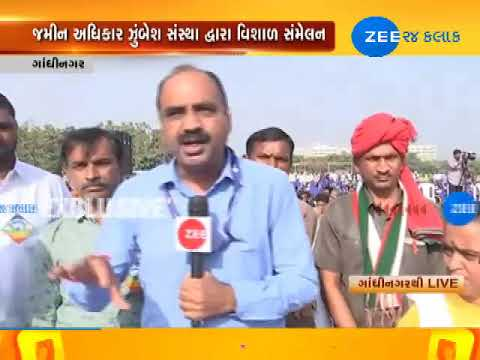 Gandhinagar: Convention of Dalits, Adivasi and OBC demeaning to give Land