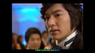 клип на дораму Цветочки после ягодок Корея)(MusVid net)