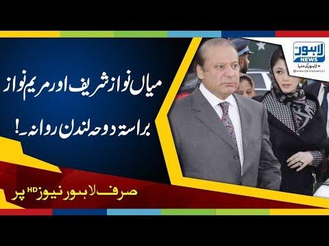 Former PM Nawaz Sharif, Maryam Nawaz leave for London via Doha