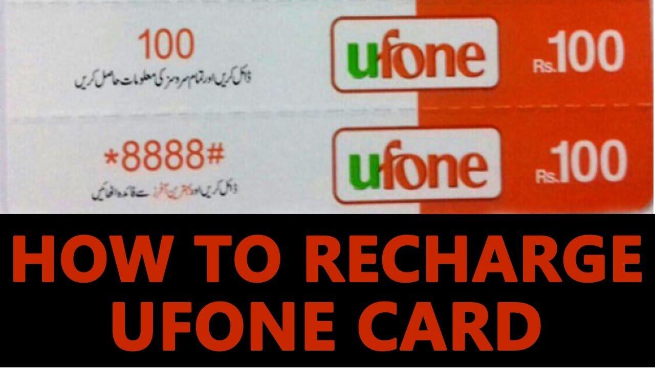 How to recharge Ufone card (5) - یوفون کارڈ کو ری چارج کرنے کا طریقہ   Janbaaz