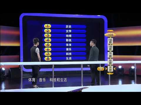 芝麻开门 节目现场上演浪漫求婚  搏击冠军下战书单挑彭宇 130312 HD