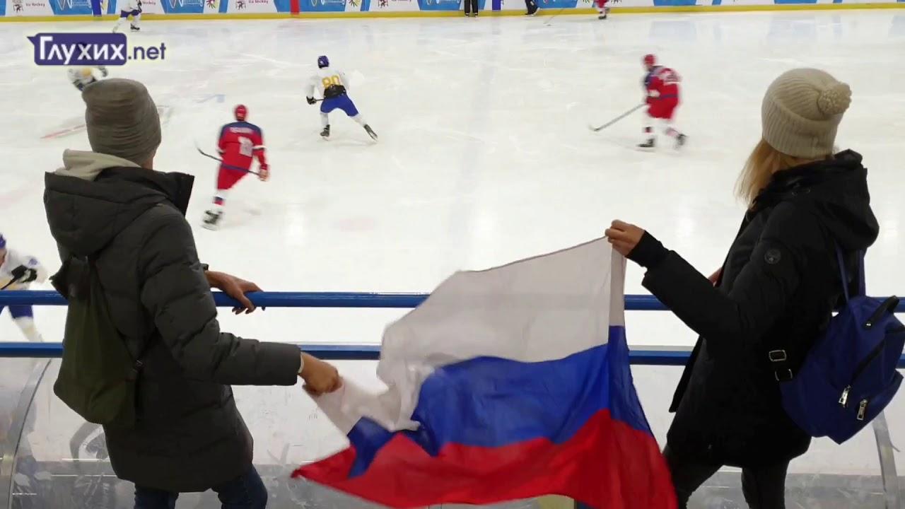 Зимние Сурдлимпийские игры - 2019 в Италии