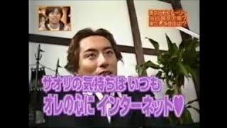 東京ラブストーリー 俺の心にインターネット❤   関連動画 東京ラブスト...