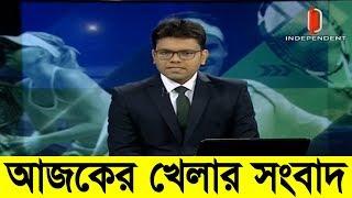 Bangla Sports News Today 11 October 2018 Bangladesh Latest Cricket News Today Update All Sports News