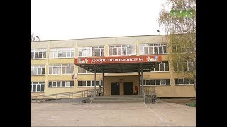 Общественники оценили качество обучения в 53-й школе Самары