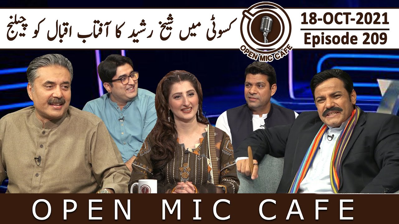 Download Open Mic Cafe with Aftab Iqbal | 18 October 2021 | Kasauti Game | Episode 209 | GWAI