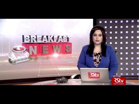 English News Bulletin – Oct 01, 2018 (8 am)