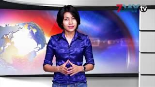 ေနာက္ဆုံးရႏိုင္ငံတကာသတင္း- International Breaking News