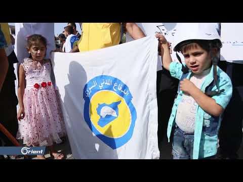 أهالي سراقب يتظاهرون دعما للدفاع المدني ومخيم الركبان  - 21:53-2018 / 10 / 19