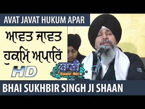Bhai-Sukhbir-Singh-Ji-Shaan-Patiala-25dec2019-Live-Gurbani-Kirtan-2019