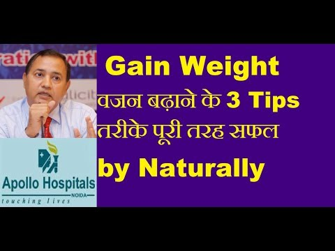 Diet for Weight Gain in Hindi For Fast increase in Weight for underweight diet plan for Boys Natural