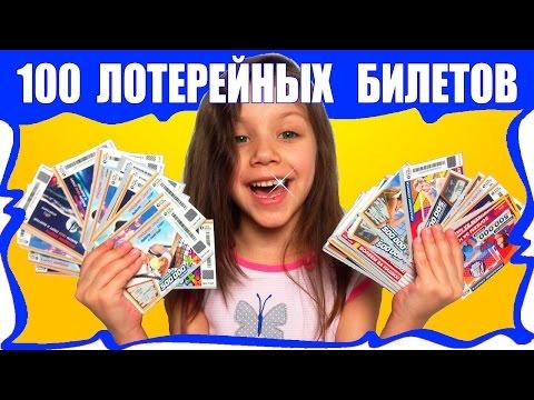 Как встречают Новый год русские в 2019 году