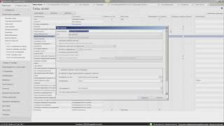 Запись вебинара 11.04.17: финансовый учет в iiko