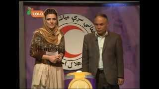 Isaar Lucky Draw - 18/04/2014 - Full Show / قرعه کشی خوش چانس ایثار - ۲۹ / ۰۱/ ۱۳۹۳ - قسمت کامل