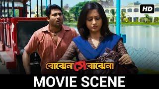 প্রেম করার শর্ত   Soham   Mimi   Bojhena Shey Bojhena   Movie Scene   SVF