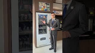 부산연탄은행 코인빨래방 자판기 '청해랑 오징어 롱다리'…