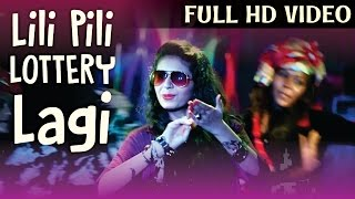 kinjal dave new song 2016 lili pili lottery lagi gujarati dj song 2016 rock remix full video