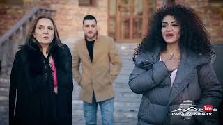 Սիրուն Սոնա, Սերիա 22, Անոնս / Beautiful Sona / Sirun Sona
