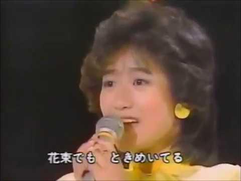 岡田有希子 / 二人だけのセレモニー