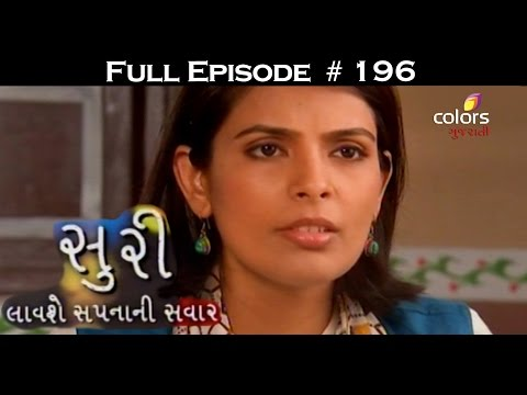 Suri - 7th July 2016 - સુરી - Full Episode