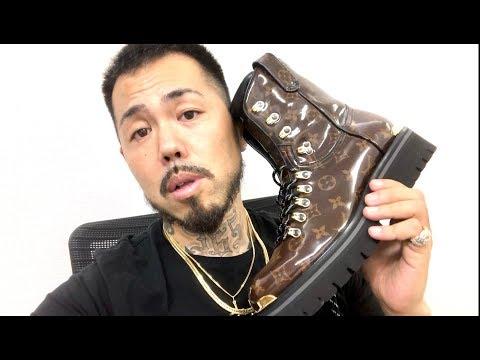 SHOの激ヤバブーツを紹介。モノグラム Louis Vuitton (ルイ ヴィトン) 最新ブーツ!!SHO FREESTYLE TV Part 789