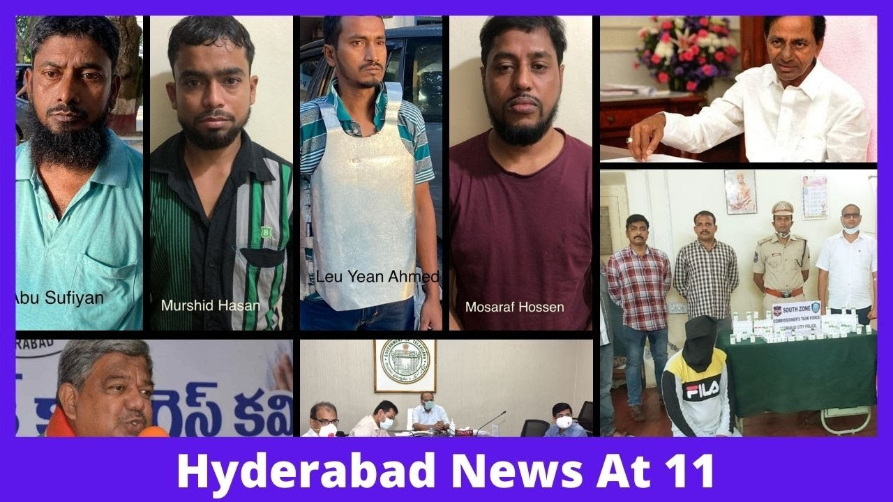 NIA Arrested 9 Al-Qaeda Terrorists From WB & Kerala | Hyderabad News at 11 | 19 Sept 2020