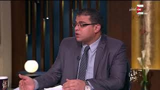 كل يوم - خطوات إعادة تأهيل المدمن .. مع د. تامر حسني