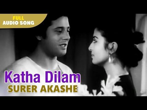 Katha Dilam   Surer Akashe   Kishore Kumar And Asha Bhonsle   Bengali Love Songs